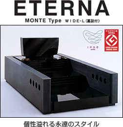 ETERNA MONTE Type WIDE-L